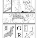 糞被害の漫画